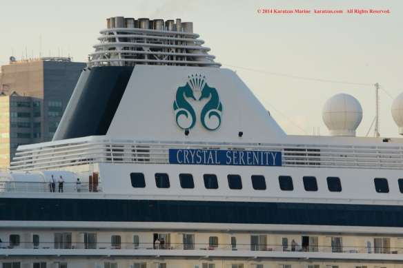 MV CRYSTAL SERENITY 7