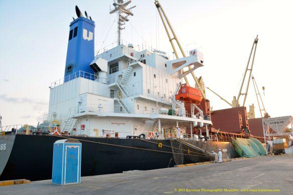 MV ATLANTIC OASIS 11@