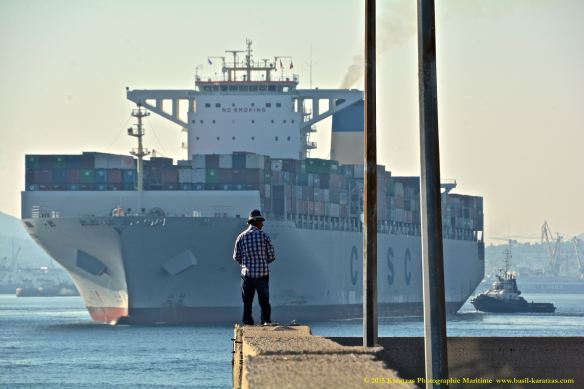MV COSCO FORTUNE 4@